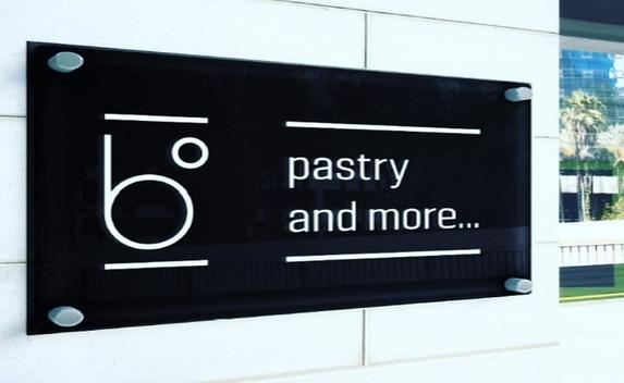 Bo. Pastry and more