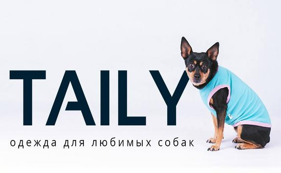 TAILY