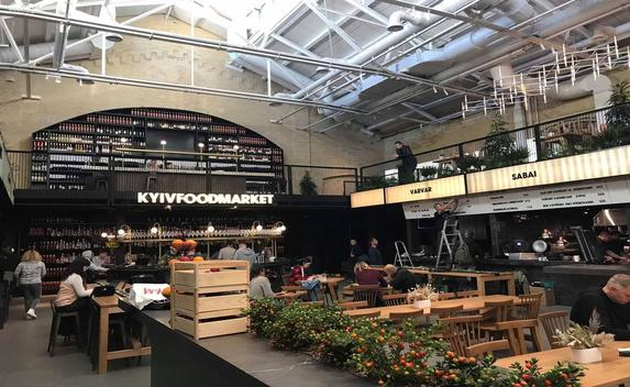 Kyiv Food Market